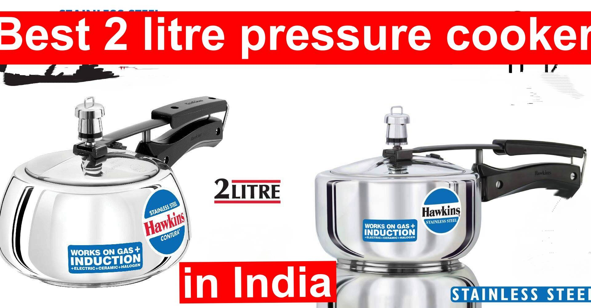 Best 2 litre pressure cooker in India